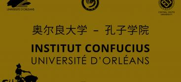 Plaque Institut Confucius
